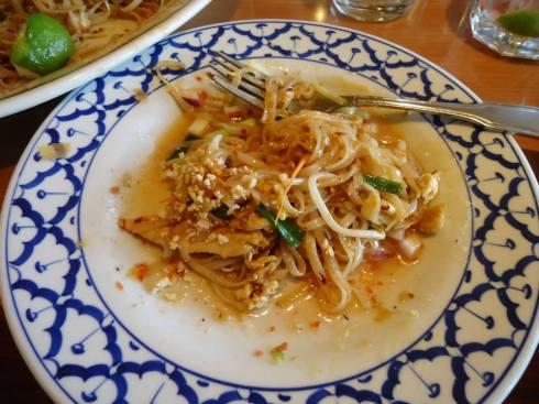 I love spicy foods, so I got spciy chicken thai.